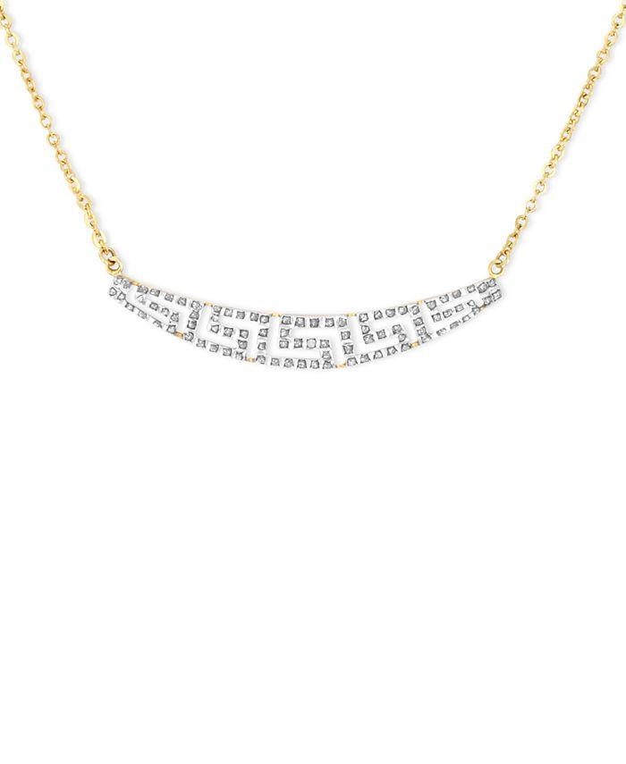 Macy's - 14k Gold Necklace, Diamond Accent Tapered Greek Key Necklace