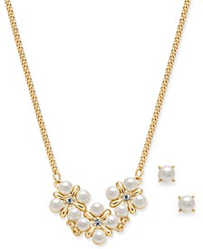 "Gold-Tone Crystal and Imitation Pearl Cluster Collar Necklace & Stud Earrings Set, 17"" + 2"" extender, Created for Macy's"
