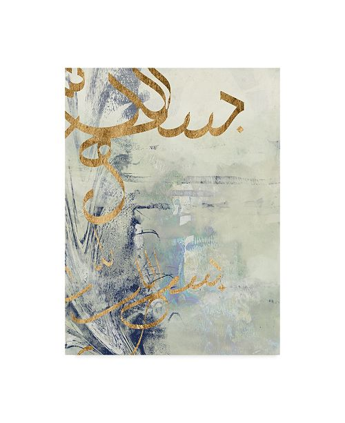 "Trademark Global Jennifer Goldberger Arabic Encaustic III Canvas Art - 20"" x 25"""