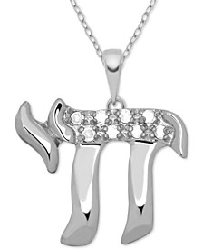 "Diamond (1/10 ct. t.w.) Chai 18"" Pendant Necklace in Sterling Silver"
