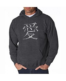 Men's Word Art Hoodie - The Word Love in 44 Languages