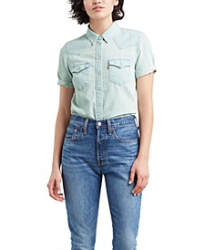 Women's Ultimate Short-Sleeve Western Shirt