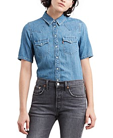 Ultimate Western Cotton Short-Sleeve Denim Shirt