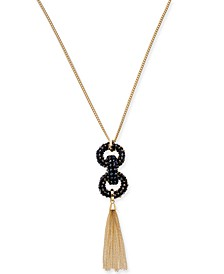 "INC Gold-Tone Beaded Link & Chain Tassel Pendant Necklace, 28"" + 3"" extender, Created For Macy's"