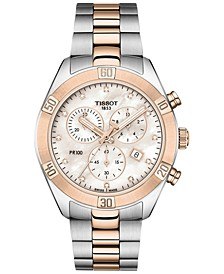 Women's Swiss Chronograph T-Classic PR 100 Diamond (1/20 ct. t.w.) Two-Tone PVD Stainless Steel Bracelet Watch 38mm