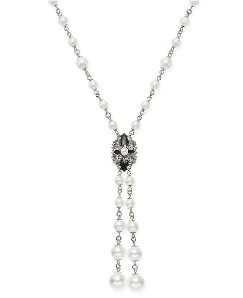 "Charter Club Silver-Tone Crystal, Stone & Imitation Pearl Cluster Lariat Necklace, 31"" + 2"" extender, Created For Macy's"