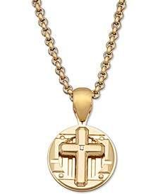"Men's Diamond Accent Cross & Temple Disc 24"" Pendant Necklace"