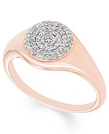 Diamond (1/5 ct. t.w.) Pave Signet Ring in 14k Yellow or Rose Gold