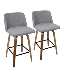 Toriano Swivel Bar Stool (Set of 2)
