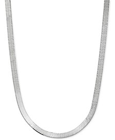 "Herringbone Link 20"" Chain Necklace in Sterling Silver"