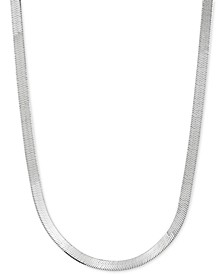 "Herringbone Link 18"" Chain Necklace in Sterling Silver"