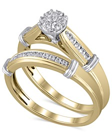 Certified Diamond (1/3 ct. t.w.) Bridal Set in 14K Yellow and White Gold