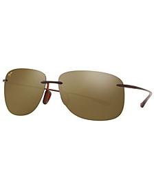 Unisex Hikina Polarized Sunglasses, HIKINA