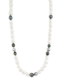 """Cultured Tahitian Pearl (7-10mm) & Cultured Freshwater Pearl (7-10mm) 31"""" Strand Necklace"""
