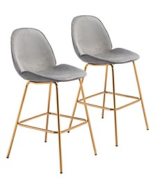 Siena Bar Chair, Set of 2