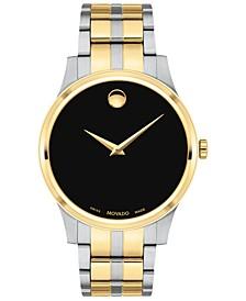 Men's Swiss Gold PVD & Stainless Steel Bracelet Watch 40mm