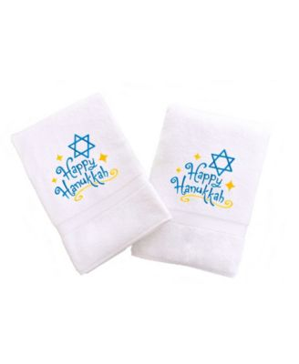 Textiles Embroidered Hand Towels with Happy Hanukkah Set of 2