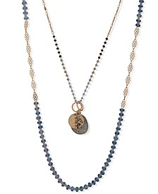 """Gold Tone Multi-Charm Beaded Convertible Layer Necklace, 30"""" + 3"""" extender"""