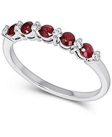 Ruby (1/4 ct. t.w.) & Diamond (1/10 ct. t.w.) Ring in 14k White Gold