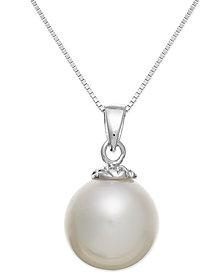 14k White Gold White South Sea Pearl Pendant Necklace (10mm)