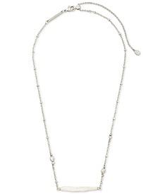 "Baroque Cultured Freshwater Pearl Bar 18"" Adjustable Pendant Necklace"
