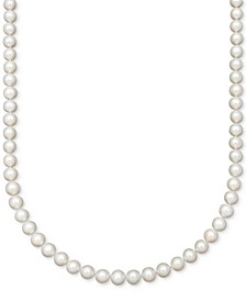 "AA 18"" Cultured Freshwater Pearl Strand Necklace (7-1/2-8-1/2mm)"