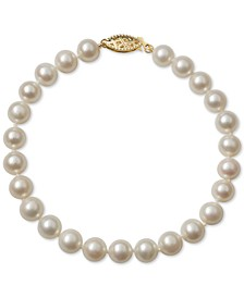 Cultured Freshwater Pearl Bracelet (6mm) in 14k Gold