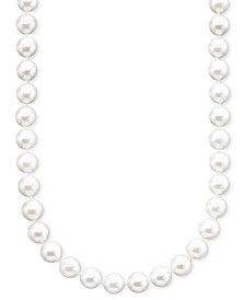 "Pearl Necklace, 18"" 14k Gold A+ Akoya Cultured Pearl Strand (6-1/2-7mm)"