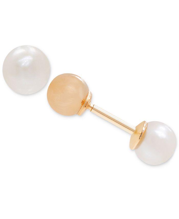 Macy's - Children's Cultured Freshwater Pearl (3-3/4mm) July Birthday Reversible Earrings in 14k Gold