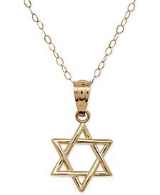 Children's Star of David Pendant Necklace in 14k Gold