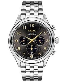 Seiko Men's Chronograph Solar Classic Stainless Steel Bracelet Watch 42mm SSC563