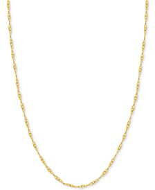 "18"" Singapore Chain Necklace (7/8mm) in 14k Gold"