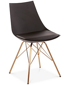 Altmon Dining Chair