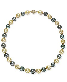 Cultured Tahitian Pearl and Cultured Golden South Sea Pearl (10-13mm) Collar Necklace