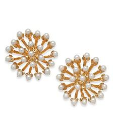 kate spade new york Gold-Tone Imitation Pearl Sputnik Stud Earrings