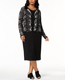 Eileen Fisher Plus Size Printed Cardigan & Midi Dress