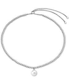 "Majorica Gold-Tone Imitation Pearl Beaded 4-1/3"" Slider Necklace"
