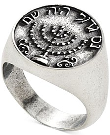 Men's Shkel Coin-Inspired Ring in Sterling Silver
