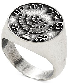 DEGS & SAL Men's Shkel Coin-Inspired Ring in Sterling Silver
