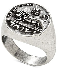 Men's Ancient-Look Israeli Lion Coin Ring in Sterling Silver