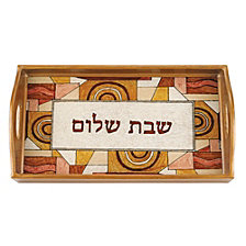Shabbat Shalom 18 Inch Rectangle Tray