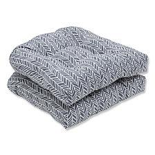 Herringbone Slate Wicker Seat Cushion, Set of 2
