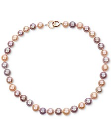 "Multicolor Cultured Freshwater Pearl 21"" Statement Necklace (12-14mm)"