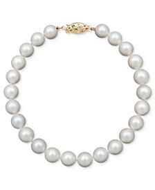"""Pearl Bracelet, 7-1/2"""" 14k Gold A Cultured Freshwater Pearl Strand (6-7mm)"""