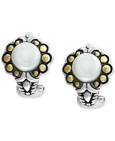 EFFY® Cultured Freshwater Pearl (7mm) Flower Stud Earrings in Sterling Silver & 18k Gold Over Silver