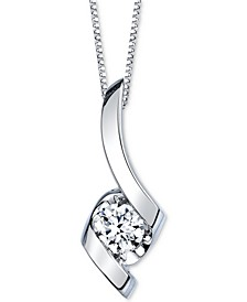 Diamond Pendant Necklace in 14k White Gold (1/2 ct. t.w.)