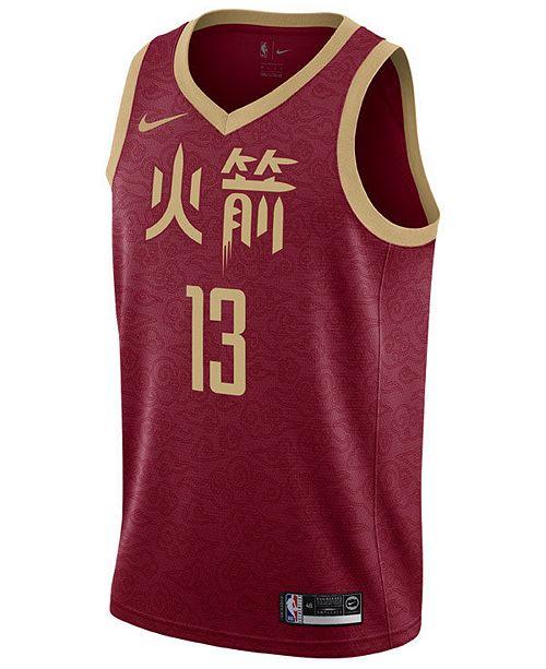 c69405a6803 Nike James Harden Houston Rockets City Edition Swingman Jersey 2018 ...