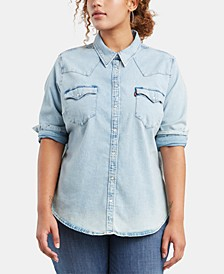 Trendy Plus Size  Western Shirt