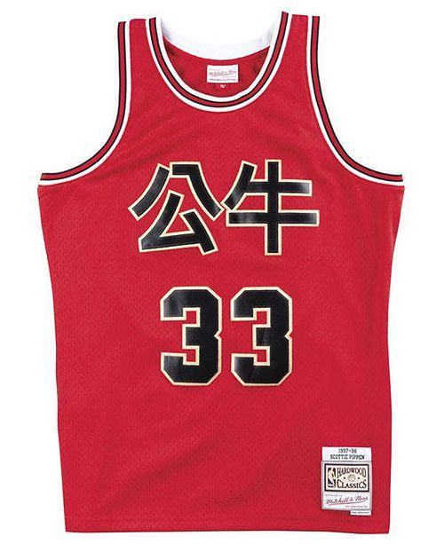 874f74c0bb7 Mitchell   Ness Men s Scottie Pippen Chicago Bulls Chinese New Year  Swingman Jersey ...
