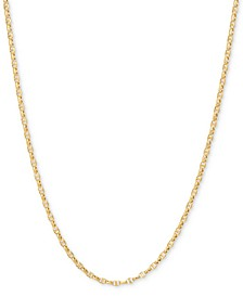 "Anchor 20"" Chain Necklace in 14k Gold"